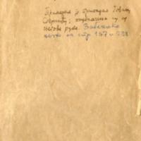 Vojislav Jovanovic Marambo-Pariz-1911.pdf